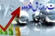 توزیع۱۲ درصد از عوارض ارزش افزوده استان تهران در نقاط روستایی و عشایری