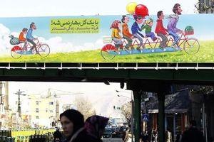 خانواده ایرانی به سمت تکفرزندی میرود؟
