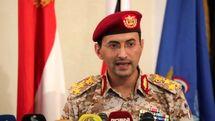 عملیات موشکی یمنیها در روز ملی مقاومت