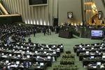 ارجاع موضوع تسویه بدهی دولت به تامین اجتماعی به کمیسیون تلفیق
