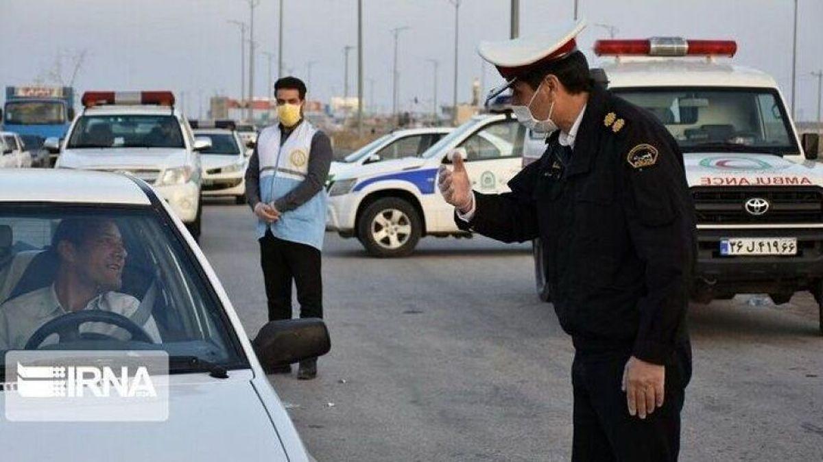 تردد در چه شهرهایی مجاز است؟