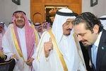 ترس سعد حریری از سعودیها برای تشکیل دولت