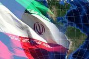 مطالبه تشکل های مردم نهاد بین المللی ایران از نامزدهای انتخاباتی