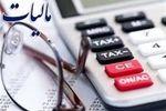 جزئیات تازه از مالیات خریداران سکه از بانک مرکزی