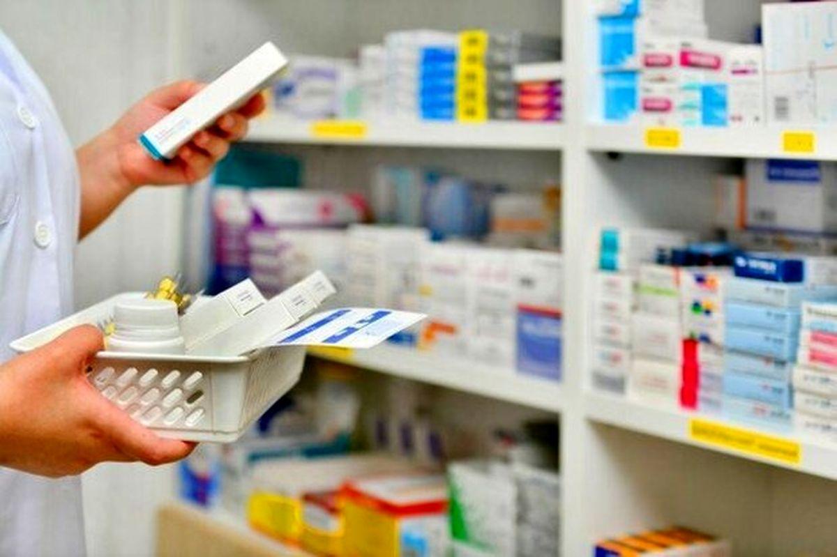 هیچ دارویی از فهرست بیمه حذف نشده است