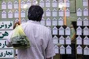 رتبه اول ایران در منطقه و اروپا در سهم مسکن از سبد خانوار