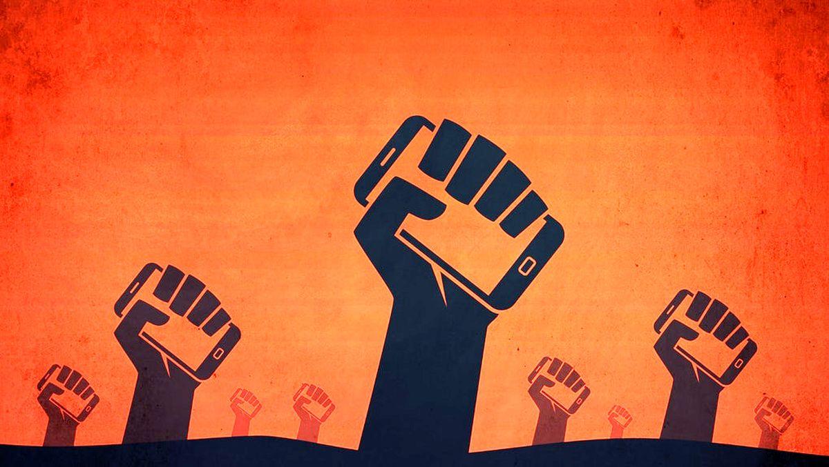 کارزار مجازی برای مشارکت سیاسی