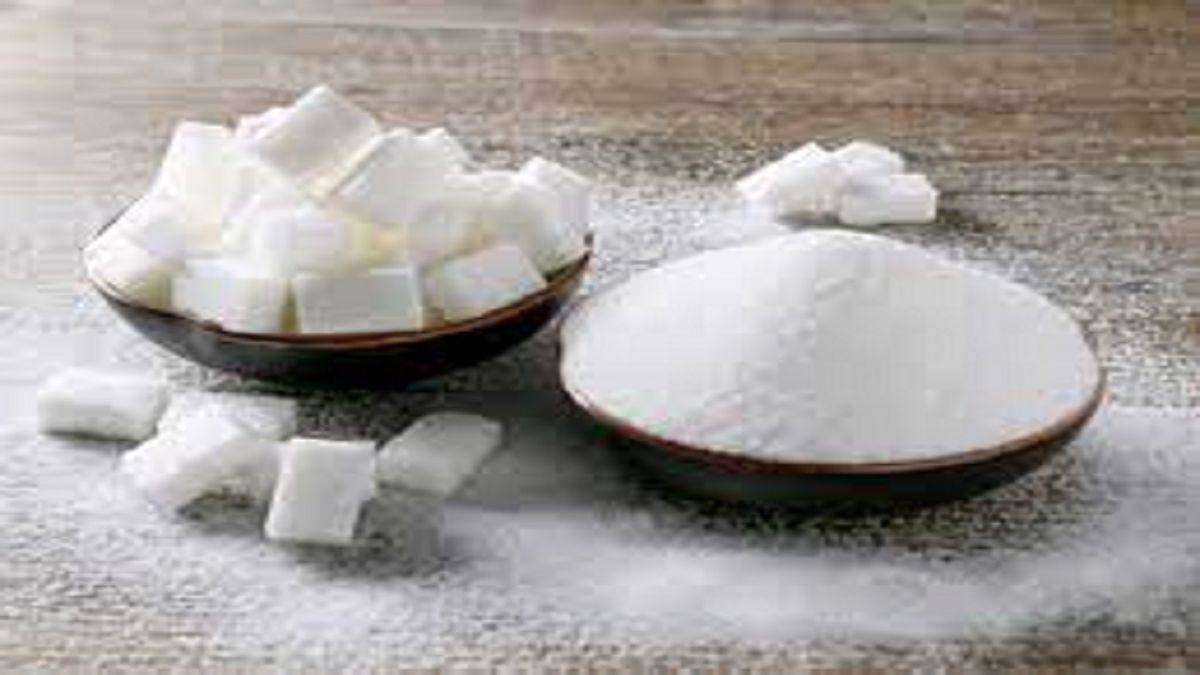 قندو شکر را چند بخریم؟