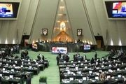 موافقت مجلس با دوفوریت طرح الزام دستگاههای اجرایی جهت پاسخگویی به تذکرات نمایندگان