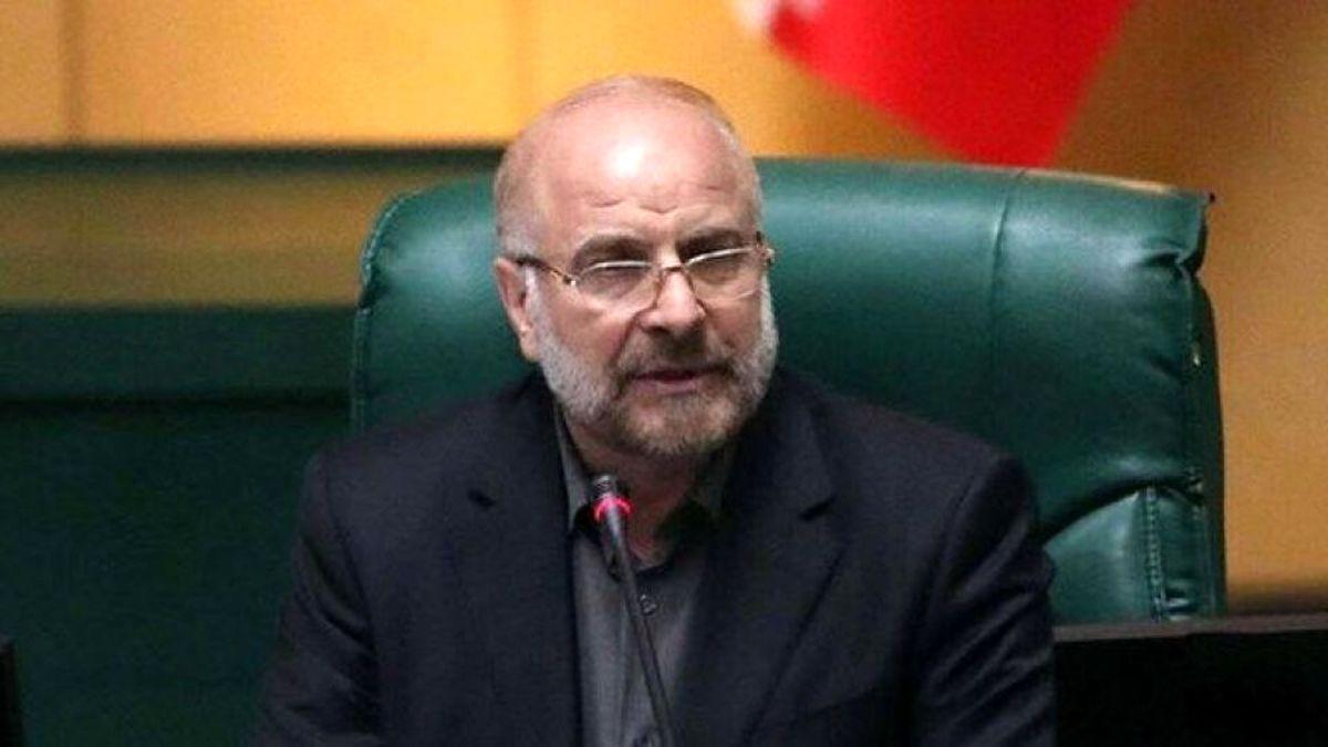 قالیباف: مجلس خواستار توقف کامل اجرای پروتکل الحاقی است