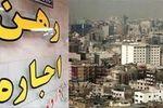 آمار نهادهای دولتی مسکن را گران میکند