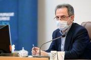 جریمه ۲۰۰ تومانی برای کروناییها در تهران