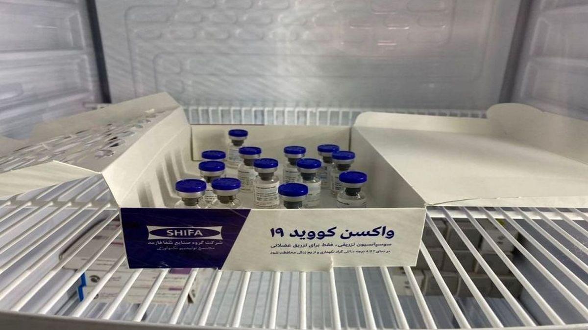 تزریق واکسن کوو ایران برکت به سه داوطلب اول