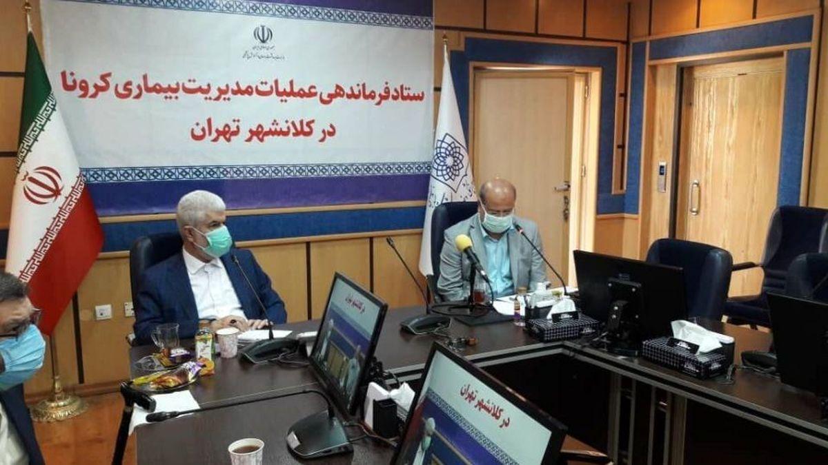واکسیناسیون ایران چند میلیون دوز واکسن نیاز دارد؟